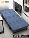 摺疊床單人辦公室午休簡易家用躺椅午睡陪護...