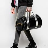 旅行包 健身包運動包男女單肩包斜挎手提訓練包鞋位籃球包圓筒潮 df2770【潘小丫女鞋】