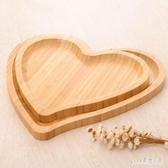 果盤創意心形水果盤竹現代干果盤客廳零食盤簡約糖果盤點心瓜子盤 qf25234【夢幻家居】