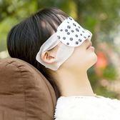 一次性蒸汽眼罩 熱敷發熱黑眼圈眼貼緩解眼睛疲勞40片   麻吉鋪