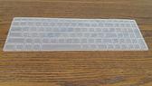 LENOVO Z560 鍵盤保護膜 V570 V580 Y500 Y510 Y570 Y570D Y580 Y700 Z500 Z565 Z570 Z575 Z580 Z585 Z590