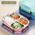 不銹鋼保溫飯盒分格學生便當盒簡約成人帶蓋正韓餐盒食堂兒童餐盒