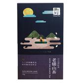 井古茶堂老欉山茶75g/包