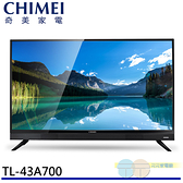 限區配送+基本安裝CHIMEI 奇美 43型FHD低藍光液晶顯示器 TL-43A700