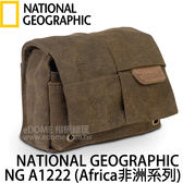 NATIONAL GEOGRAPHIC 國家地理NG A1222 相機袋6 期0 利率 正