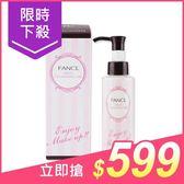 FANCL芳珂 MCO速淨卸粧液(120ml)【小三美日】原價$630