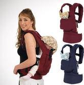 簡易好攜帶嬰兒背巾   透氣寶寶揹袋 RA1455 好娃娃