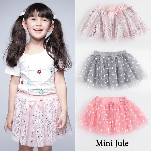 童裝 褲裙 亮晶晶蝴蝶結/小白花網紗鬆緊褲裙(共3款)