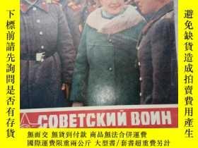 二手書博民逛書店COBETCDMM罕見BONH 1976 年6期4318 出版1