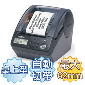 brother QL-650TD標籤機 【贈DK-22214標籤帶二卷‧免運】