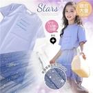 大童可~紫色星空套裝~拼字長版上衣 網紗長裙(310492)【水娃娃時尚童裝】