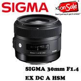 【現金價】SIGMA 30mm F1.4 EX DC A HSM 大光圈人像鏡 (公司貨)