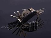 【JIS 】B014 自行車萬用工具組多用途維修工具修車工具多 小折腳踏車