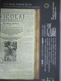 【書寶二手書T7/一般小說_KOD】追蹤哥白尼:一部徹底改變歷史但沒人讀過的書_賴盈滿, 金格瑞契