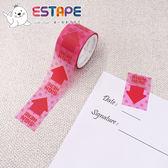 【ESTAPE】Sign here Memo貼紙|紅箭頭(註記/手帳/裝飾/便利貼/易撕貼/可書寫/重複黏貼)