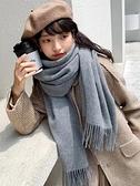圍巾 新款仿羊絨純色圍巾女冬季披肩正韓春秋學生駝色保暖圍脖百搭【快速出貨】