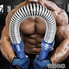臂力器50公斤肌肉鍛煉健身器材家用握力棍30胸肌彈簧男手臂棒訓練 花樣年華YJT
