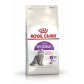寵物FUN城市│法國皇家 S33 腸胃敏感成貓【2kg】貓飼料 貓糧 腸胃敏感