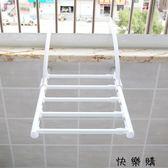 家用曬鞋架窗台陽台折疊伸縮毛巾架