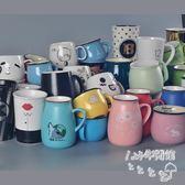 陶瓷大容量簡約情侶咖啡牛奶馬克杯Dhh6065【123休閒館】