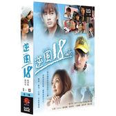 台劇 - 逆風18DVD (全13集/3片裝) Chin/陳澤耀