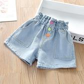 女童牛仔短褲 女寶寶夏季牛仔短褲童褲新款中小童撞色紐扣褲子女童休閒牛仔褲-Ballet朵朵