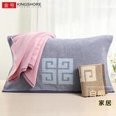 1對裝純棉枕巾2家用加厚大吉祥回紋柔軟枕頭套一對全棉【白嶼家居】