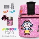 西班牙Laken FOOD THERMO 兒童食物保溫罐(0.5L)粉色/白雪公主#KP5-B【AH50032】 i-Style居家生活