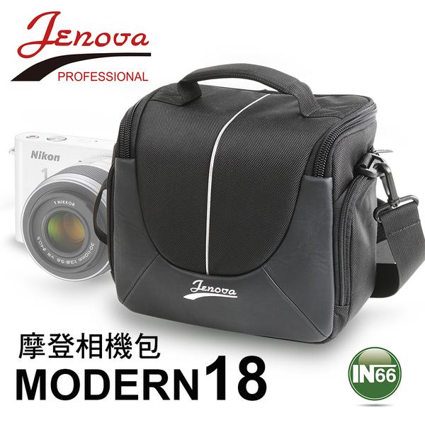 Jenova 吉尼佛 相機包 MODERN18 微單眼+一閃燈 腰包