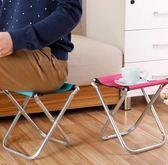 【gogo購】折叠钓鱼便携式小板凳
