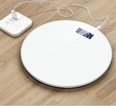 體重計 充電款電子體重秤人體家用的家庭稱重精準男女生宿舍小型可愛耐用  免運快速出貨