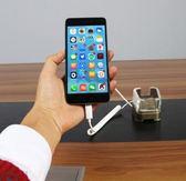 手機平板防盜器展示架托蘋果充電報警體驗台座華為演示展架支架 K-shoes