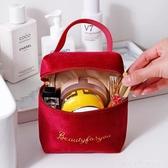 網紅化妝包女便攜ins韓國超火手提大容量收納盒旅行簡約洗漱品袋 LannaS