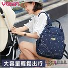 後背包媽媽包YABIN台灣總代理母嬰包手提包嬰兒外出包-321寶貝屋