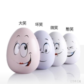 陶瓷存錢罐儲蓄罐儲錢罐情人七夕節只進不出大號創意生日禮物 zh1826【宅男時代城】