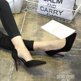 尖頭細跟高跟鞋女夏新款韓版百搭黑色絨面性感職業5cm 韓語空間