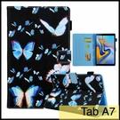 【萌萌噠】三星 2020年 Tab A7 Lite (8.7吋) T220/T225 卡通彩繪蝴蝶櫻花星空 全包軟邊 磁扣插卡 平板套