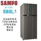 【SAMPO聲寶】580公升 變頻雙門冰箱 SR-A58D(K2)