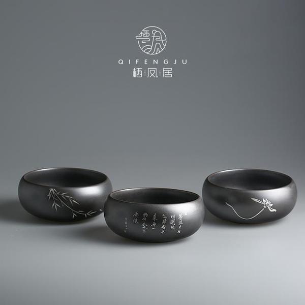 大號茶洗黑釉陶瓷描銀水洗茶渣桶建水功夫茶具零配件水盂