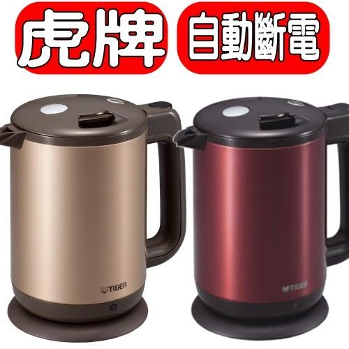 虎牌【PCD-A10R】1.0L提倒式電氣快煮壺