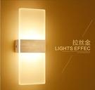LED床頭燈壁燈創意簡約臥室床頭客廳餐廳...