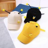 兒童棒球帽春秋2-8歲春夏男女童3鴨舌帽子韓版潮小孩遮陽寶寶夏季滿天星