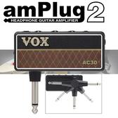 【非凡樂器】VOX amPlug2 隨身前級效果器【AC30】日本製造 (加贈輸出轉接頭)