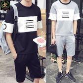 夏季時尚韓版修身短袖拼接T恤+鬆緊短褲套裝 有加大尺碼《P5027》