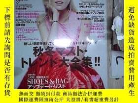 二手書博民逛書店SPUR罕見2014 9(531)Y203004