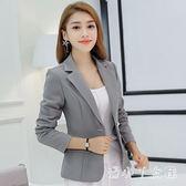 西裝外套女2018新款韓版修身顯瘦大碼長袖女士休閒短款 XW2490【潘小丫女鞋】