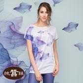 【岱妮蠶絲】水彩葉子氣質連袖蠶絲上衣(紫)