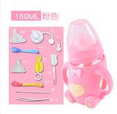 奶瓶新生兒寶寶帶手柄防摔硅膠套防脹氣免運直出 交換禮物