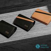 #TP 俬品創意 - 設計款紙革名片夾