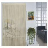 金格拉斯單色細線簾90x240cm米色